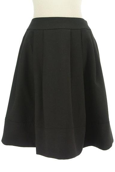 M-premier(エムプルミエ)の古着「膝丈タックフレアスカート(スカート)」大画像1へ