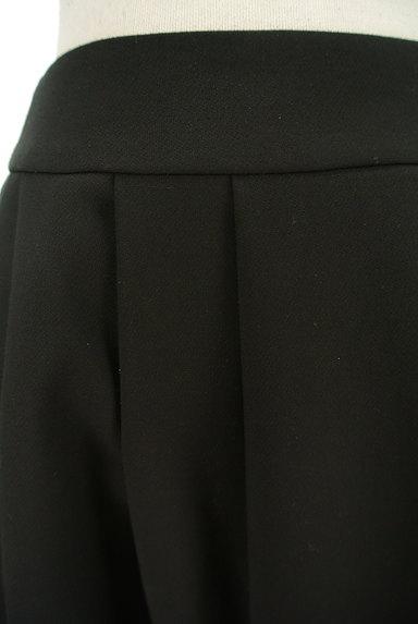 M-premier(エムプルミエ)の古着「膝丈タックフレアスカート(スカート)」大画像4へ