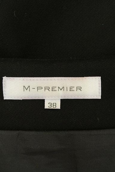 M-premier(エムプルミエ)の古着「膝丈タックフレアスカート(スカート)」大画像6へ