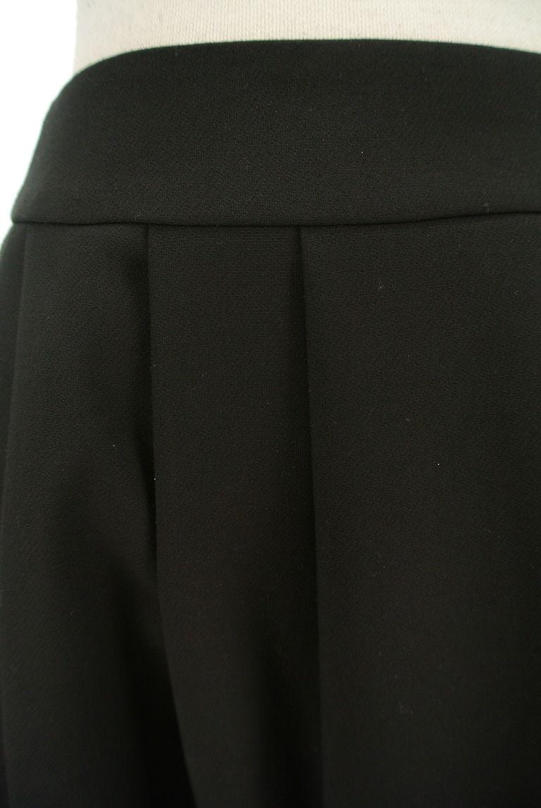 M-premier(エムプルミエ)の古着「商品番号:PR10262928」-大画像4