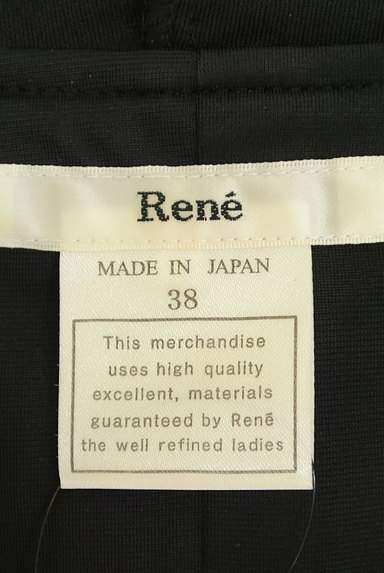 Rene(ルネ)の古着「ベロア調ダブルジップロングカーデ(カーディガン・ボレロ)」大画像6へ