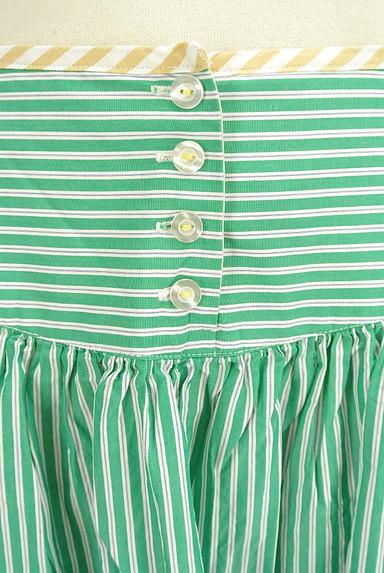 POU DOU DOU(プードゥドゥ)の古着「ストライプ柄ミモレ丈スカート(ロングスカート・マキシスカート)」大画像4へ