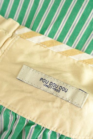 POU DOU DOU(プードゥドゥ)の古着「ストライプ柄ミモレ丈スカート(ロングスカート・マキシスカート)」大画像6へ