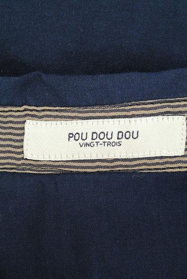 POU DOU DOU(プードゥドゥ)の古着「パッチワーク風シャツ(カジュアルシャツ)」大画像6へ