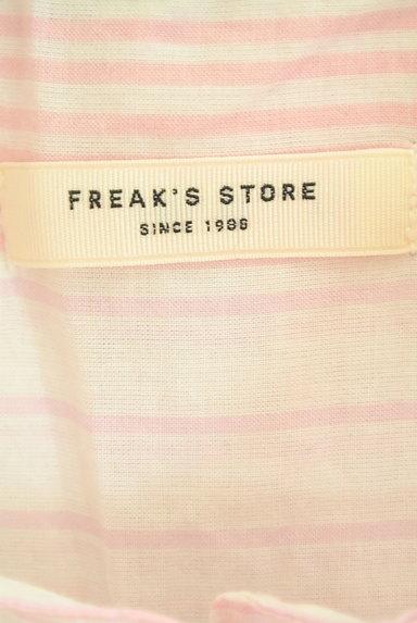 FREAK'S STORE(フリークスストア)の古着「ストライプ柄バンドカラーロングシャツ(ブラウス)」大画像6へ