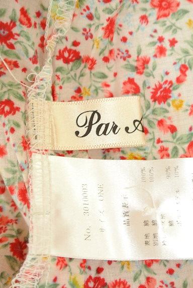 Par Avion(パラビオン)の古着「レース襟小花柄カーディガン(ブラウス)」大画像6へ