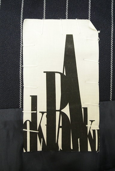 OKIRAKU(オキラク)の古着「ストライプ柄ロングカットソー(カットソー・プルオーバー)」大画像6へ