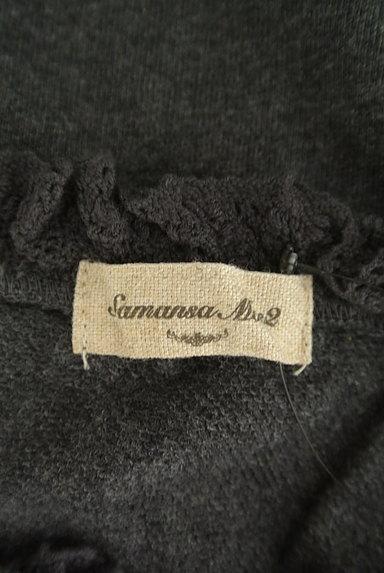 SM2(サマンサモスモス)の古着「レースネックラインプルオーバー(スウェット・パーカー)」大画像6へ