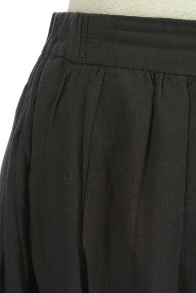 studio CLIP(スタディオクリップ)の古着「裾刺繍レースロングスカート(ロングスカート・マキシスカート)」大画像4へ