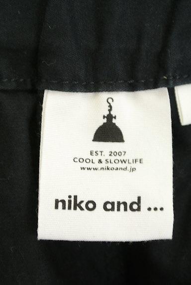 niko and...(ニコ アンド)の古着「タックワイドミモレパンツ(パンツ)」大画像6へ