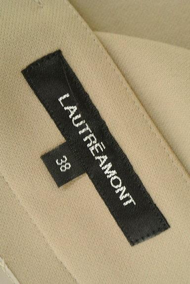 LAUTREAMONT(ロートレアモン)の古着「サイドスリットワイドパンツ(パンツ)」大画像6へ