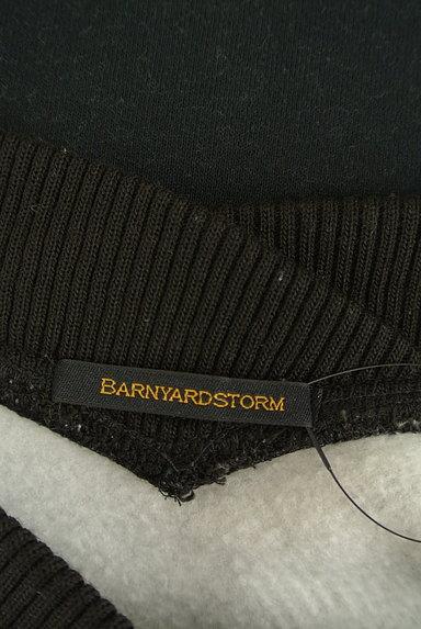 BARNYARDSTORM(バンヤードストーム)の古着「裏起毛Vネックスウェットトップス(スウェット・パーカー)」大画像6へ