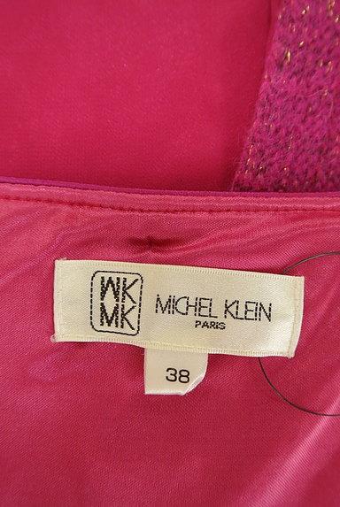 MK MICHEL KLEIN(エムケーミッシェルクラン)の古着「バックシフォンラメニット(ニット)」大画像6へ