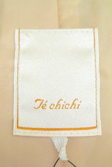 Te chichi(テチチ)の古着「パイピング丸襟ロングコート(コート)」大画像6へ