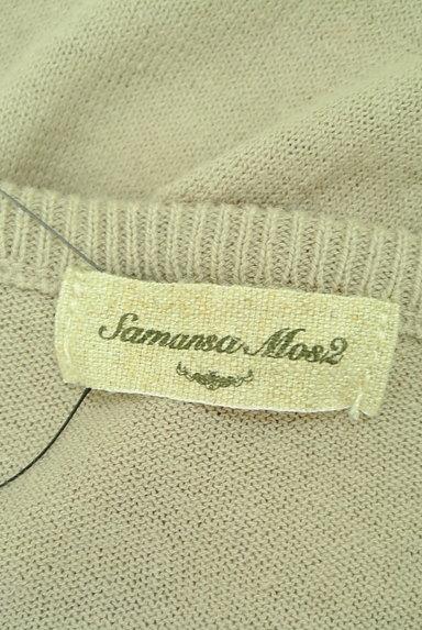 SM2(サマンサモスモス)の古着「小花刺繍ライトニットカーディガン(カーディガン・ボレロ)」大画像6へ