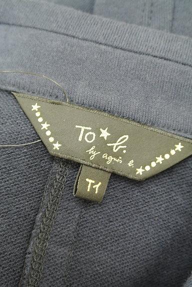 To b. by agnes b.(トゥービーバイアニエスベー)の古着「コットンテーラードジャケット(ジャケット)」大画像6へ