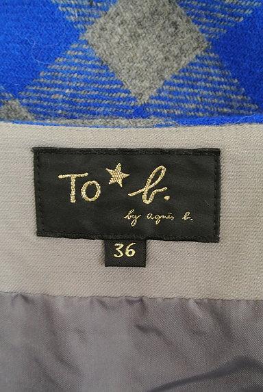 To b. by agnes b.(トゥービーバイアニエスベー)の古着「ギンガムウールミニスカート(ミニスカート)」大画像6へ
