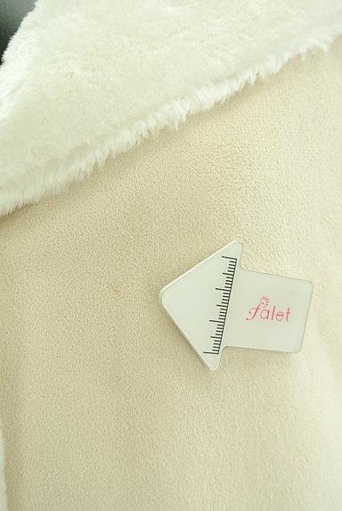 MERCURYDUO(マーキュリーデュオ)の古着「裏起毛フード付きロングコート(コート)」大画像5へ