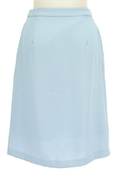 MERCURYDUO(マーキュリーデュオ)の古着「シフォンプリーツ切替スカート(スカート)」大画像2へ