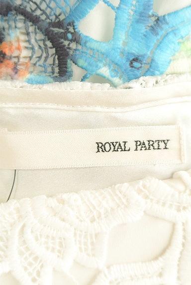 ROYAL PARTY(ロイヤルパーティ)の古着「グラデ総レースワンピース(キャミワンピース)」大画像6へ