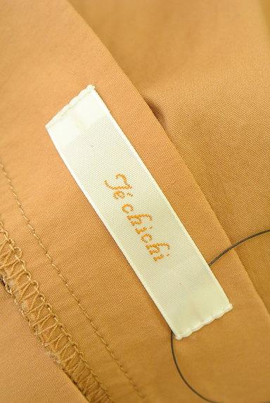 Te chichi(テチチ)の古着「スクエアネックフレア袖カットソー(カットソー・プルオーバー)」大画像6へ