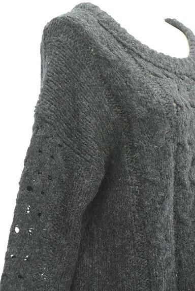 UNTITLED(アンタイトル)の古着「手編み風ケーブルニット(ニット)」大画像5へ