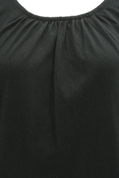 Stola.(ストラ)の古着「裾シフォンフリルカットソー(カットソー・プルオーバー)」大画像4へ