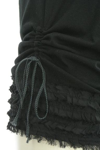 Stola.(ストラ)の古着「裾シフォンフリルカットソー(カットソー・プルオーバー)」大画像5へ