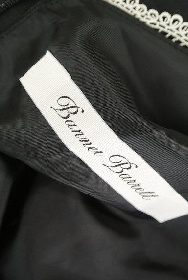 Banner Barrett(バナーバレット)の古着「膝下丈レースVネックワンピース(ワンピース・チュニック)」大画像6へ