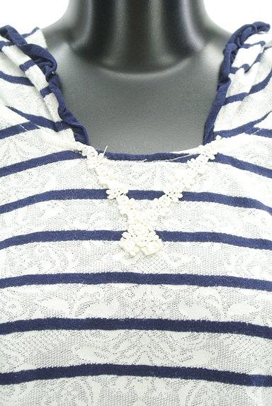 axes femme(アクシーズファム)の古着「バックリボンボーダーフーディ(カットソー・プルオーバー)」大画像4へ