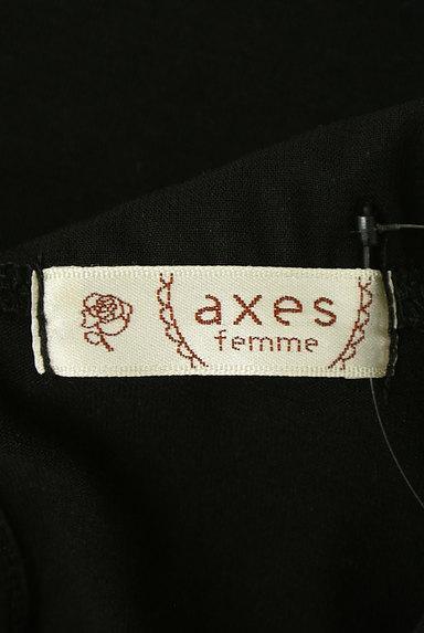 axes femme(アクシーズファム)の古着「クラシカルレース二ットソー(ニット)」大画像6へ