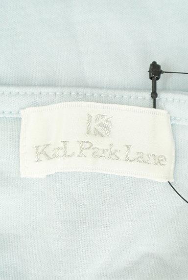 KarL Park Lane(カールパークレーン)の古着「レース切替パフスリーブカットソー(カットソー・プルオーバー)」大画像6へ