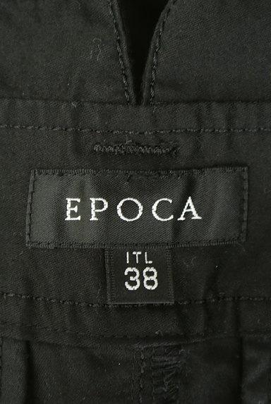 EPOCA(エポカ)の古着「ボタンラインカジュアルパンツ(パンツ)」大画像6へ
