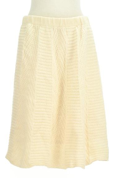 studio CLIP(スタディオクリップ)の古着「編み切替ニットスカート(スカート)」大画像1へ