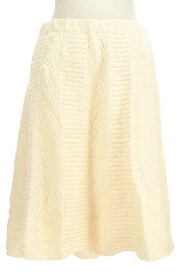 studio CLIP(スタディオクリップ)の古着「編み切替ニットスカート(スカート)」大画像2へ