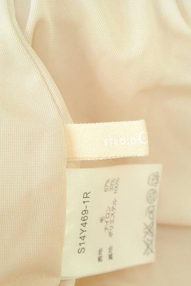 studio CLIP(スタディオクリップ)の古着「編み切替ニットスカート(スカート)」大画像6へ