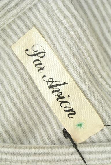 Par Avion(パラビオン)の古着「レース襟ボーダーカットソー(カットソー・プルオーバー)」大画像6へ