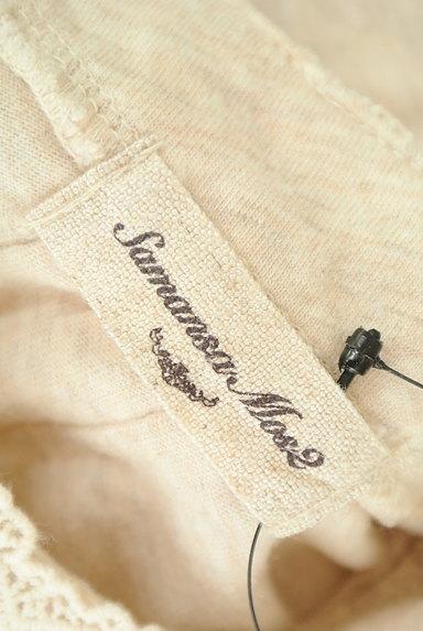 SM2(サマンサモスモス)の古着「ハイネックレースカットソー(カットソー・プルオーバー)」大画像6へ