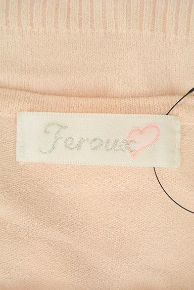 Feroux(フェルゥ)の古着「スクエアネックリボンカットソー(カットソー・プルオーバー)」大画像6へ