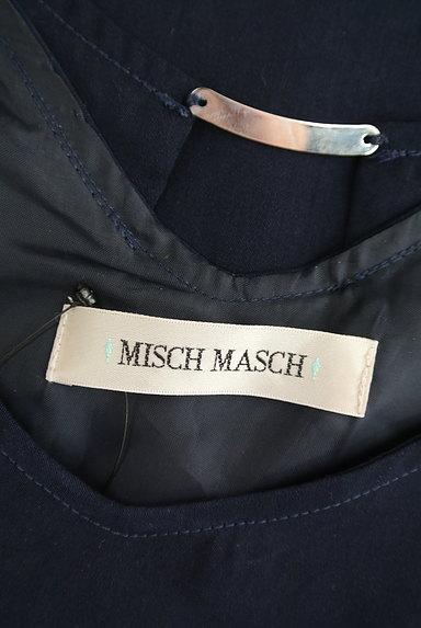MISCH MASCH(ミッシュマッシュ)の古着「ウエストリボンフリル袖ワンピース(ワンピース・チュニック)」大画像6へ