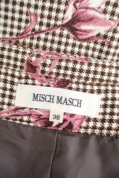 MISCH MASCH(ミッシュマッシュ)の古着「チェック×花柄膝下丈フレアスカート(スカート)」大画像6へ