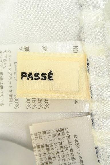 LAISSE PASSE(レッセパッセ)の古着「ボーダー×花柄オーガンジースカート(ミニスカート)」大画像6へ