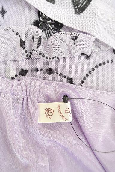 axes femme(アクシーズファム)の古着「蝶々柄膝下丈チュールキャミワンピ(キャミワンピース)」大画像6へ