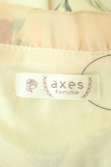 axes femme(アクシーズファム)の古着「シフォンフリル花柄ワンピース(キャミワンピース)」大画像6へ