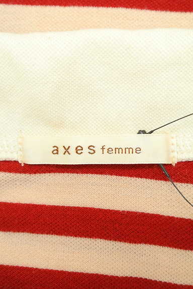 axes femme(アクシーズファム)の古着「フェミニンボーダーポロシャツ(ポロシャツ)」大画像6へ