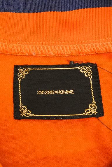 291295=HOMME(291295オム)の古着「ライン入りロゴジャージトップス(スウェット・パーカー)」大画像6へ