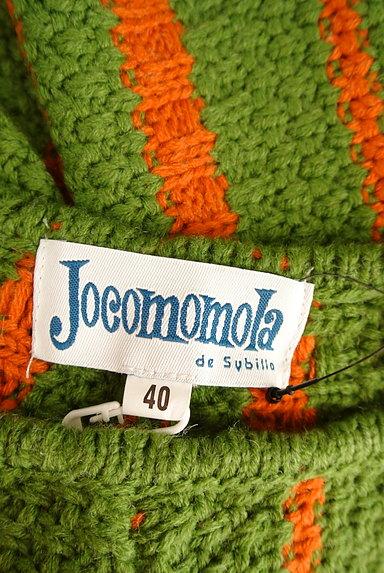 Jocomomola(ホコモモラ)の古着「裾フリンジニットポンチョ(ニット)」大画像6へ