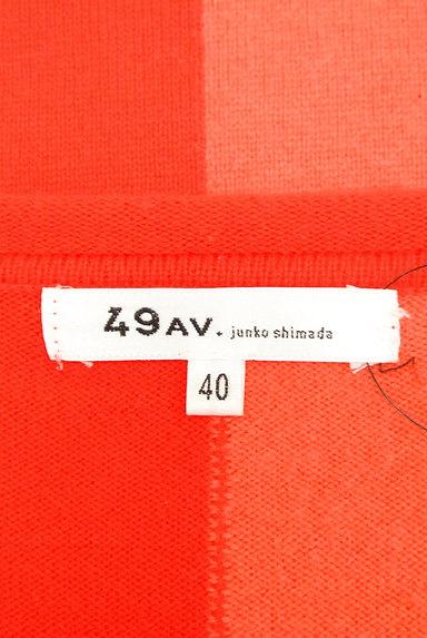 49av.Junko Shimada(49アヴェニュージュンコシマダ)の古着「カラー切替カシミヤ混ニット(ニット)」大画像6へ