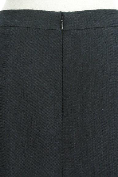 iCB(アイシービー)の古着「膝下丈ラップ風スカート(スカート)」大画像5へ
