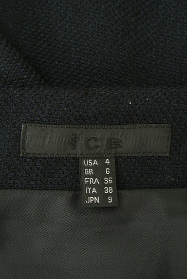 iCB(アイシービー)の古着「膝下丈ラップ風スカート(スカート)」大画像6へ